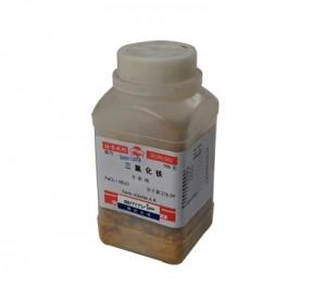三氯化铁PCB-5