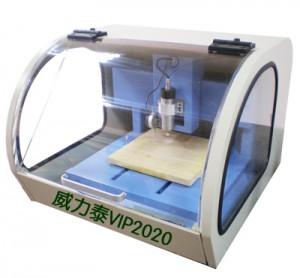 线路板雕刻机 PCB雕刻机 雕刻机VIP2020 2012款 国内性价比最高雕刻机 威力泰品牌保证