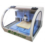 威力泰高精密PCB雕刻机 线路板雕刻机 pcb制版机 VIP2530雕刻机