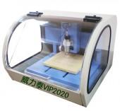 PCB雕刻机 线路板雕刻机 VIP2020雕刻机